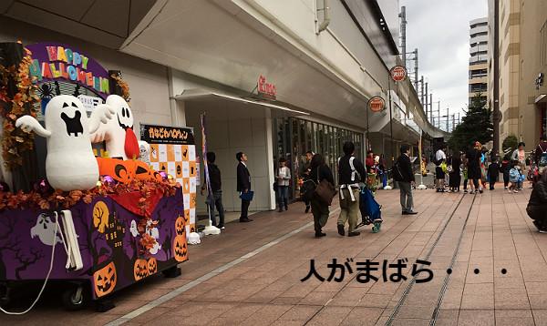 かなざわハロウィン2019 金沢駅