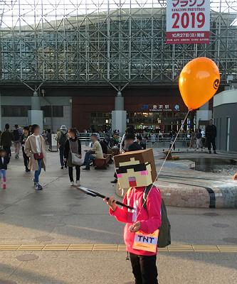 マイクラコスで金沢駅鼓門で仮装