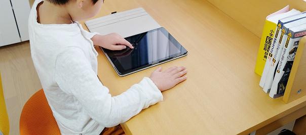 小中学生向け オンライン学習サービス