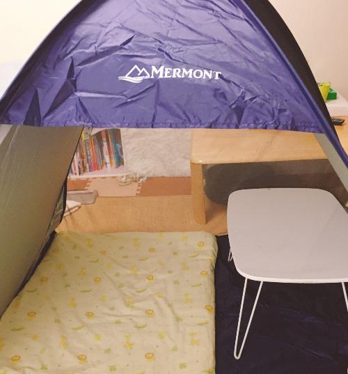 おうちテントはじめました